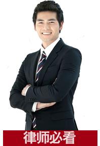 律師網站建設,專業的營銷型律師網站